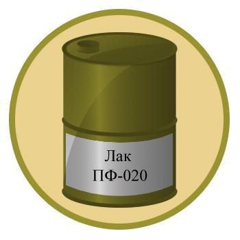 Лак ПФ-020
