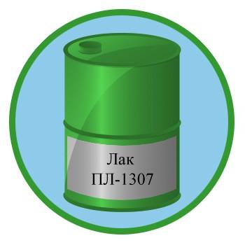 Лак ПЛ-1307