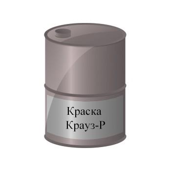 Краска Крауз-Р