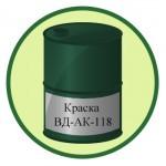 Краска ВД-АК-118
