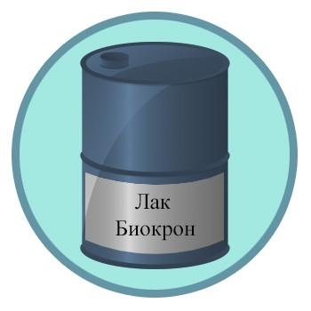 Лак Биокрон