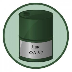Лак ФА-97