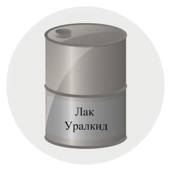 Лак Уралкид