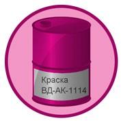 Краска ВД-АК-1114