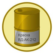 Краска ВД-АК-212