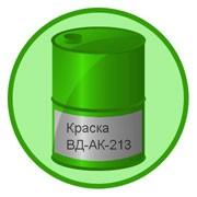 Краска ВД-АК-213