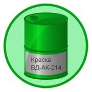 Краска ВД-АК-214