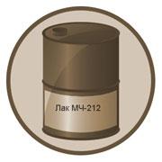Лак МЧ-212