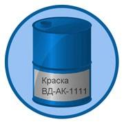 Краска ВД-АК-1111