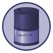 Лак БТ-175