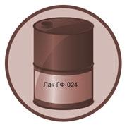Лак ГФ-024