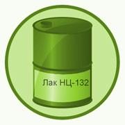 Лак НЦ-132