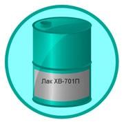 Лак ХВ-701П