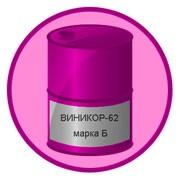 Эмаль ВИНИКОР- 62 марка Б
