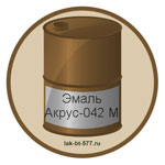 Эмаль Акрус-042 М