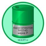 Огнезащитное покрытие Акрус-огнестоп-М-0145, марка Р