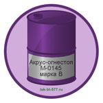 Огнезащитное покрытие Акрус-огнестоп-М-0145, марка В