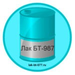 Лак БТ-987