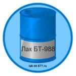 Лак БТ-988