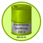 kompaund-ekoflor-205-k